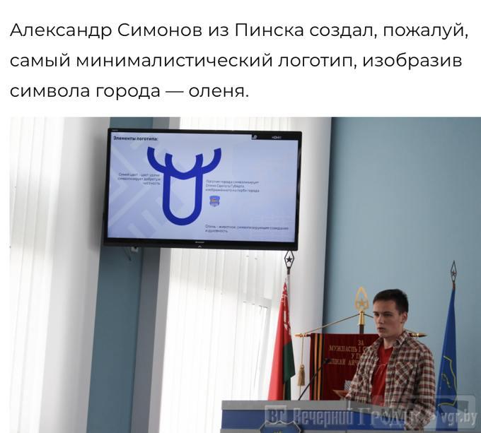67690 - А в России чудеса!