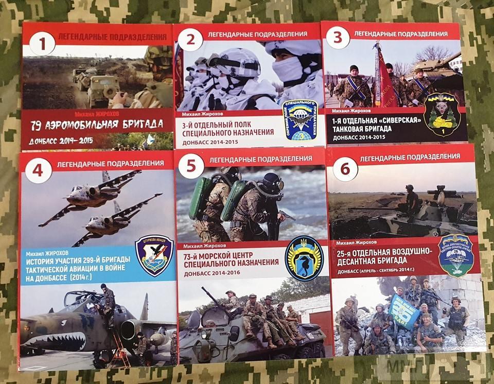 67699 - Фото- и видео-материалы последней войны 2014-...