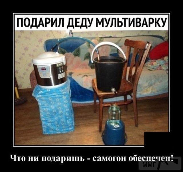 67820 - Пить или не пить? - пятничная алкогольная тема )))