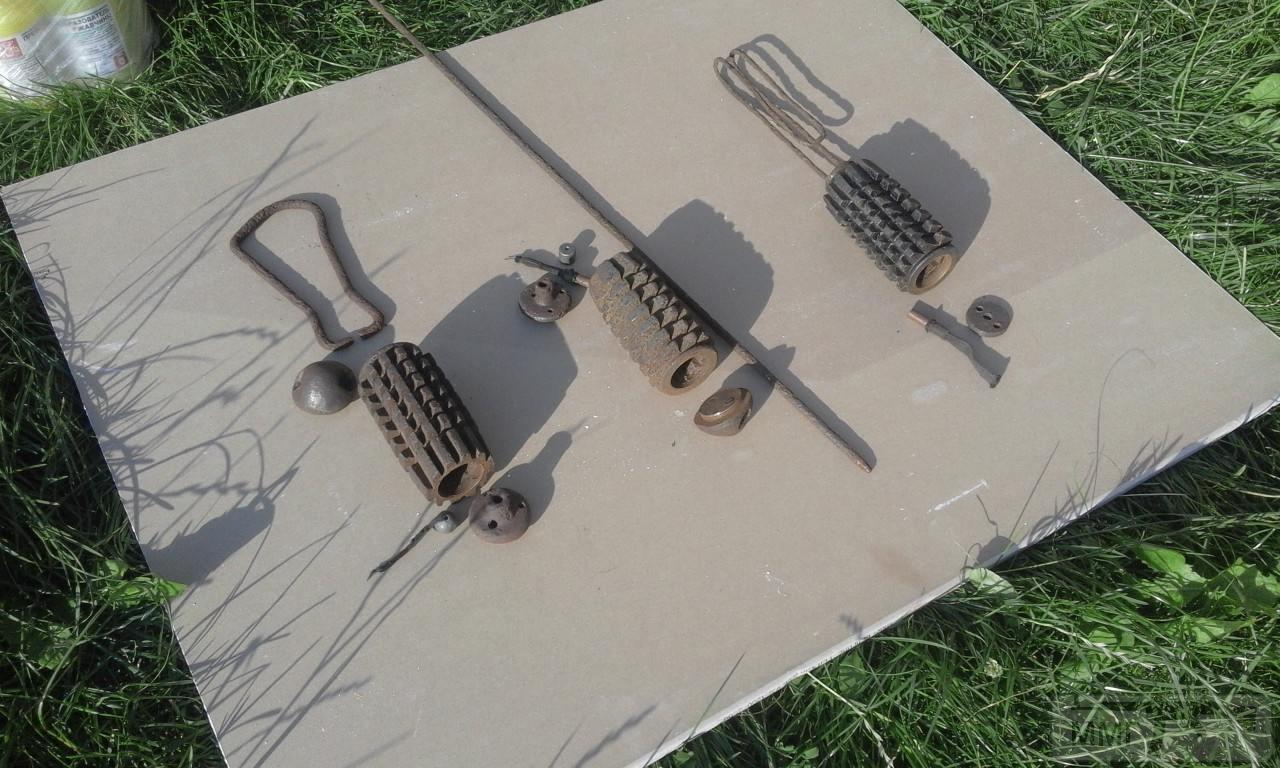 67896 - Створення ММГ патронів та ВОПів.