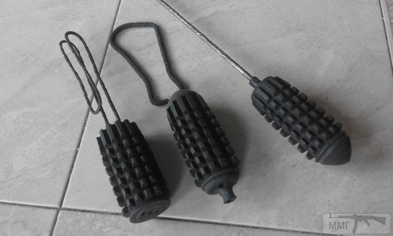 67908 - Створення ММГ патронів та ВОПів.