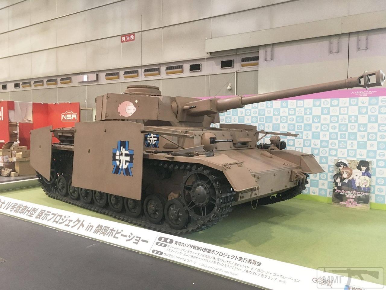 67920 - Деревянный танк