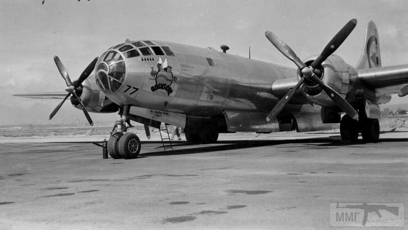 67999 - Стратегические бомбардировки Германии и Японии