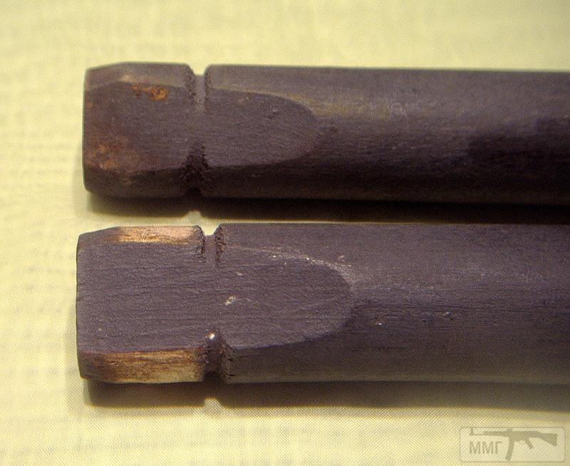 68083 - Створення ММГ патронів та ВОПів.