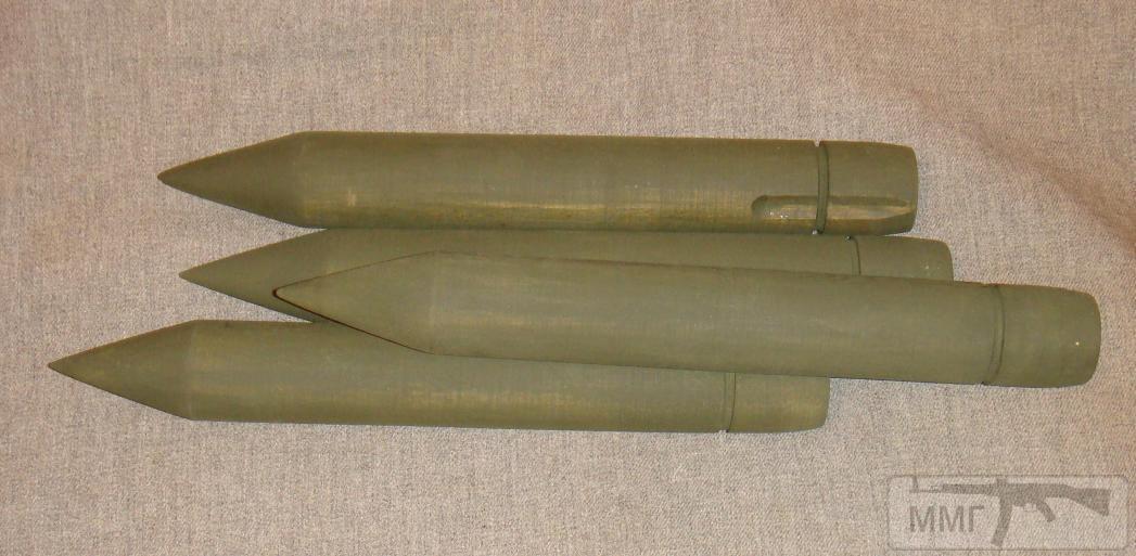 68084 - Створення ММГ патронів та ВОПів.