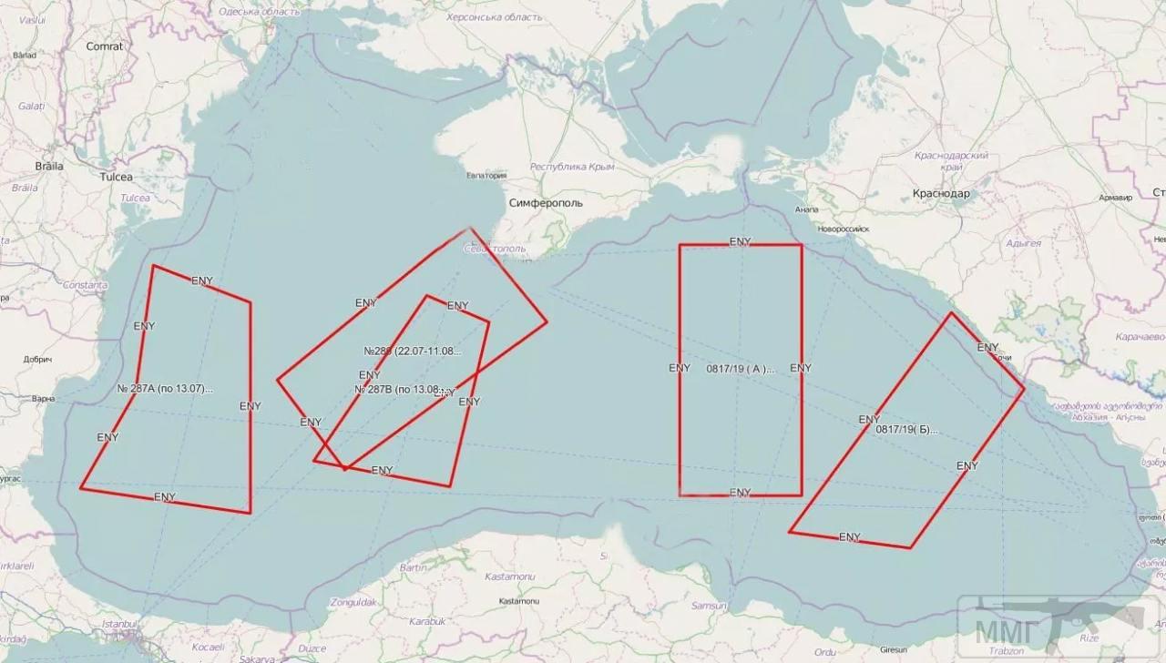 68127 - Перекриті Росією райони Чорного моря за міжнародним приписом 0817/2019