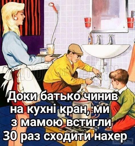 68237 - Анекдоты и другие короткие смешные тексты