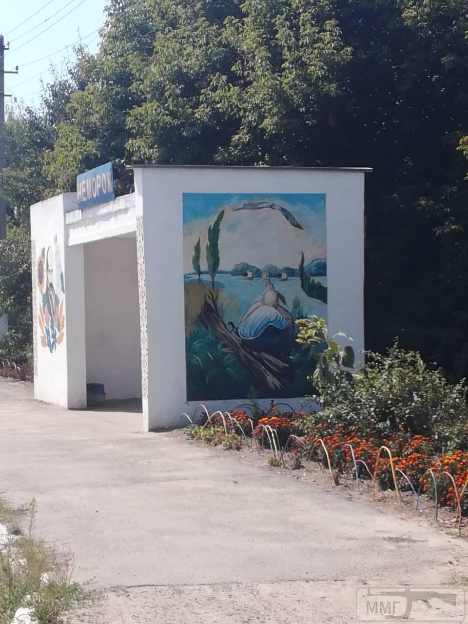 68311 - Мальовнича Україна.