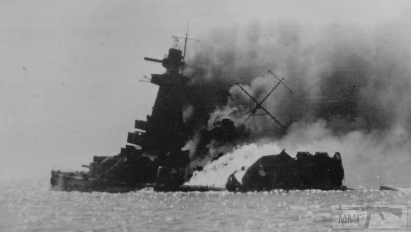 68338 - Германский флот 1914-1945