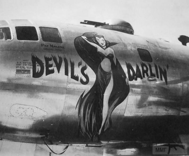 68388 - Стратегические бомбардировки Германии и Японии