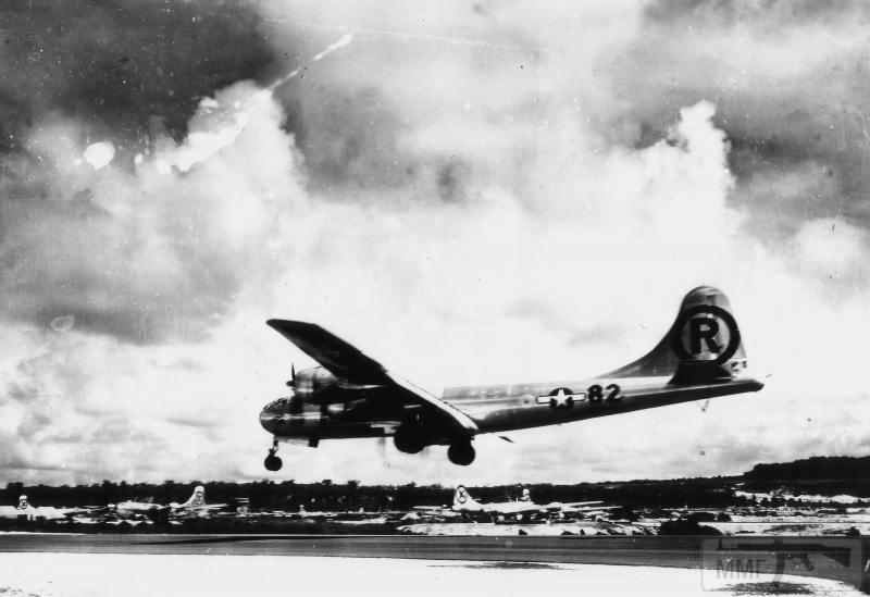 68389 - Стратегические бомбардировки Германии и Японии