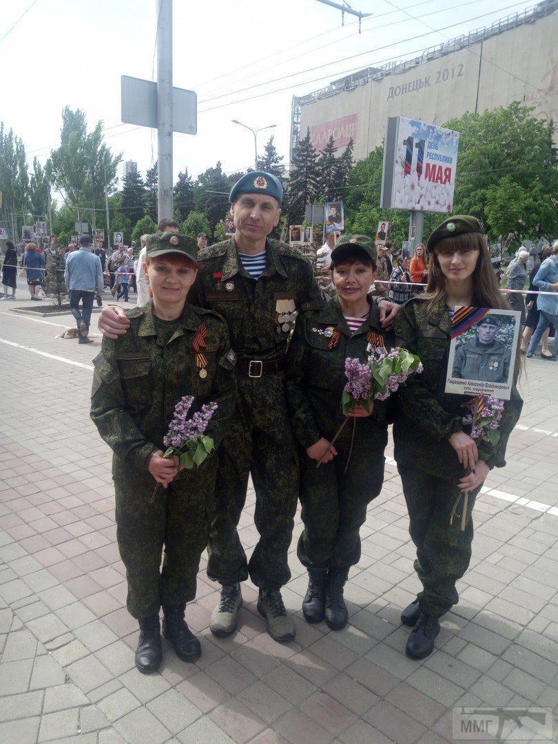 68488 - Фото- и видео-материалы последней войны 2014-...