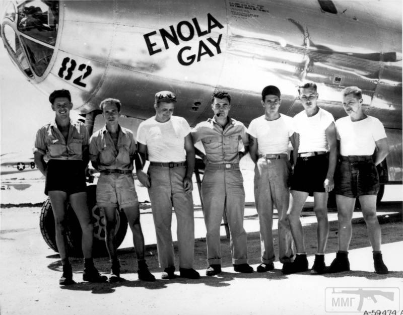 68564 - Стратегические бомбардировки Германии и Японии