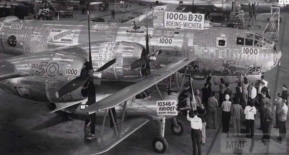 68588 - Стратегические бомбардировки Германии и Японии