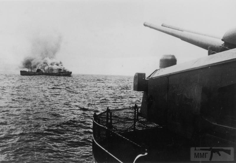 68763 - Германский флот 1914-1945