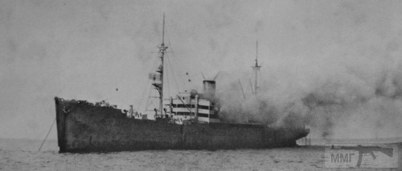 68764 - Германский флот 1914-1945