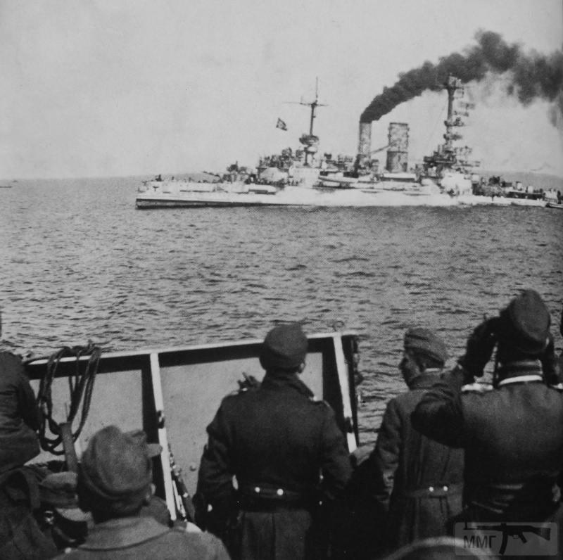68765 - Германский флот 1914-1945