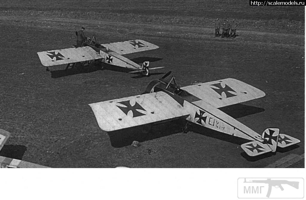 68803 - Авиация и летчики Первой Мировой Войны.