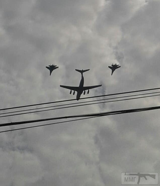 68841 - Воздушные Силы Вооруженных Сил Украины