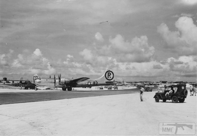 68857 - Стратегические бомбардировки Германии и Японии