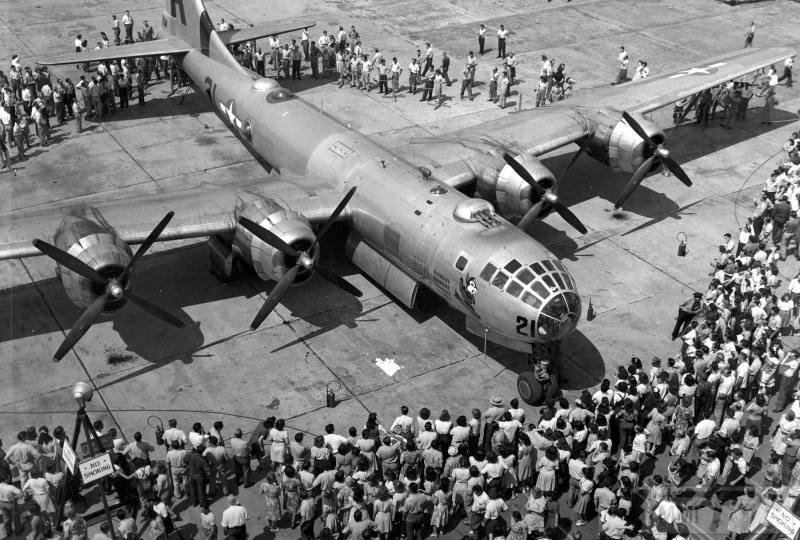 68858 - Стратегические бомбардировки Германии и Японии