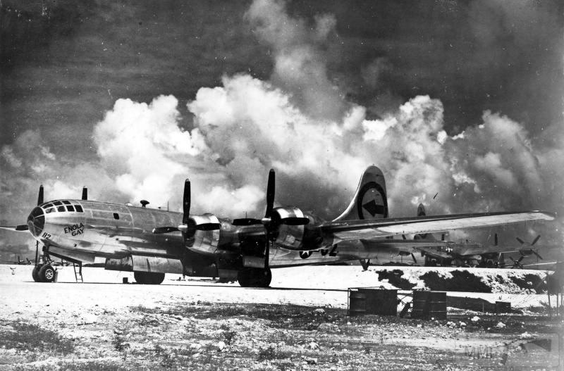 68859 - Стратегические бомбардировки Германии и Японии