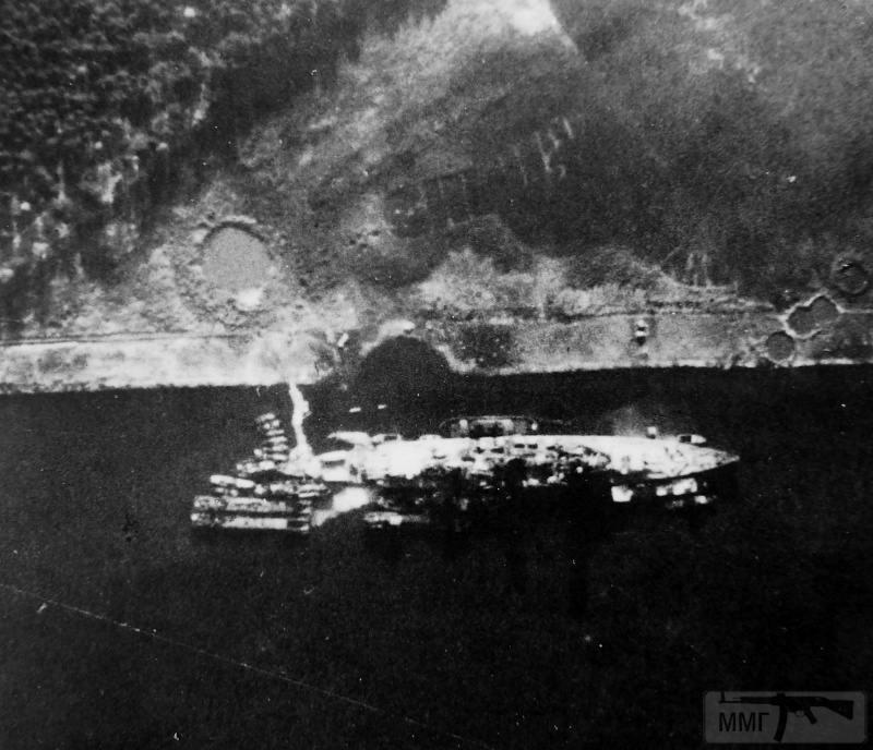 68916 - Германский флот 1914-1945