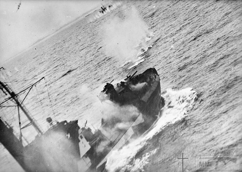 68917 - Германский флот 1914-1945