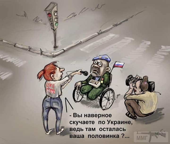 69027 - Докази військових злочинів Збройних сил РФ на території України