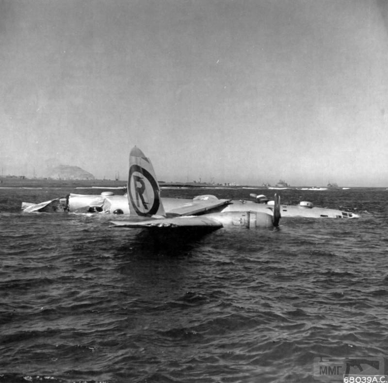 69040 - Стратегические бомбардировки Германии и Японии