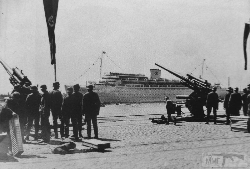 69055 - Германский флот 1914-1945