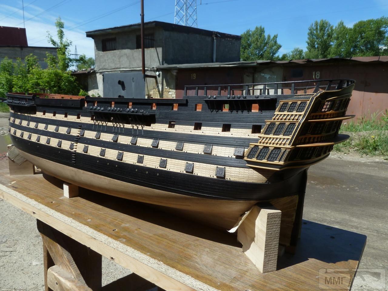 69123 - Парусний флот
