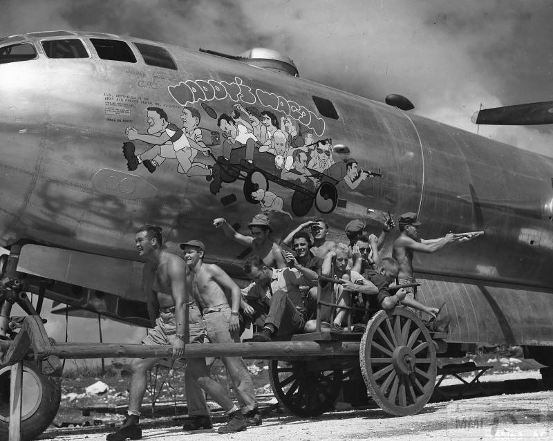 69170 - Стратегические бомбардировки Германии и Японии