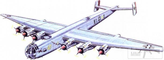69285 - Так должен был выглядеть Фокке-Вульф Та-400