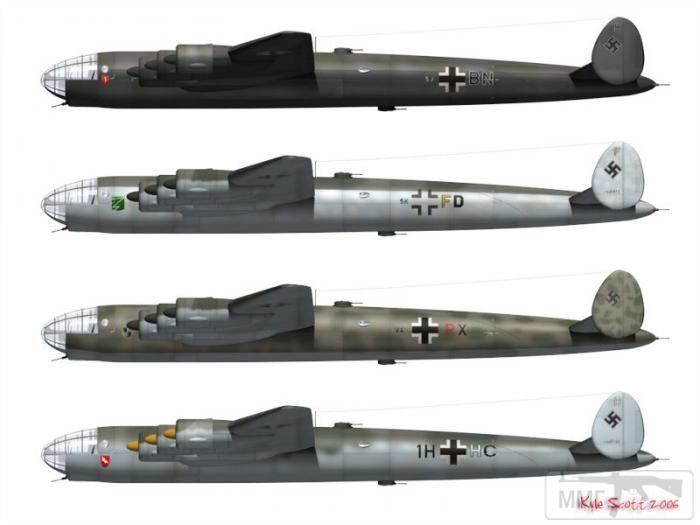 69291 - Варианты профилей Messerschmitt Me-264 Amerika