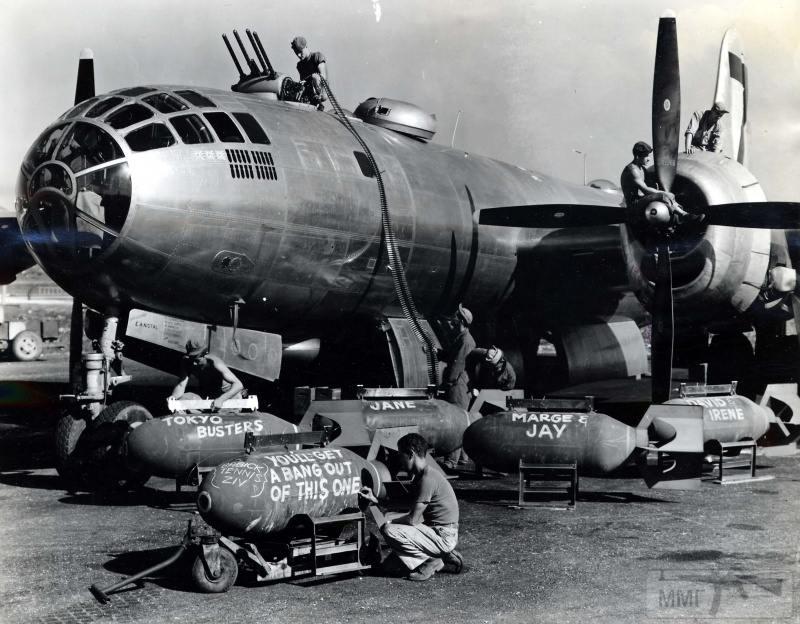 69361 - Стратегические бомбардировки Германии и Японии