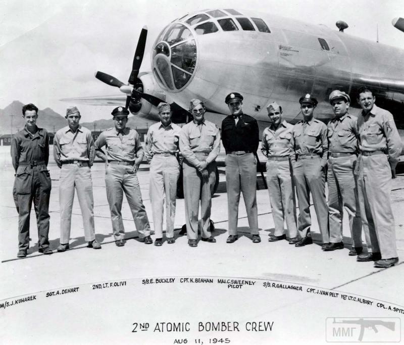 69362 - Стратегические бомбардировки Германии и Японии