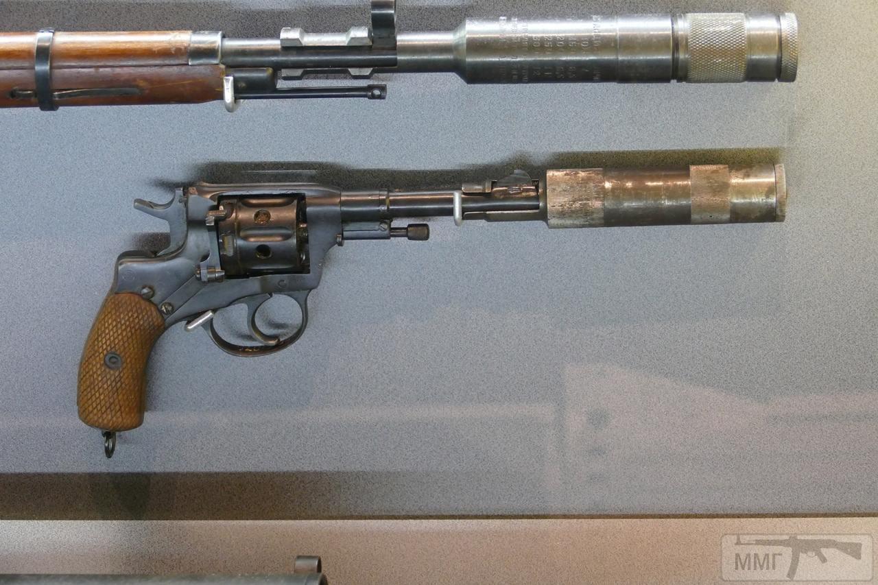 69377 - Револьвер системы Нагана