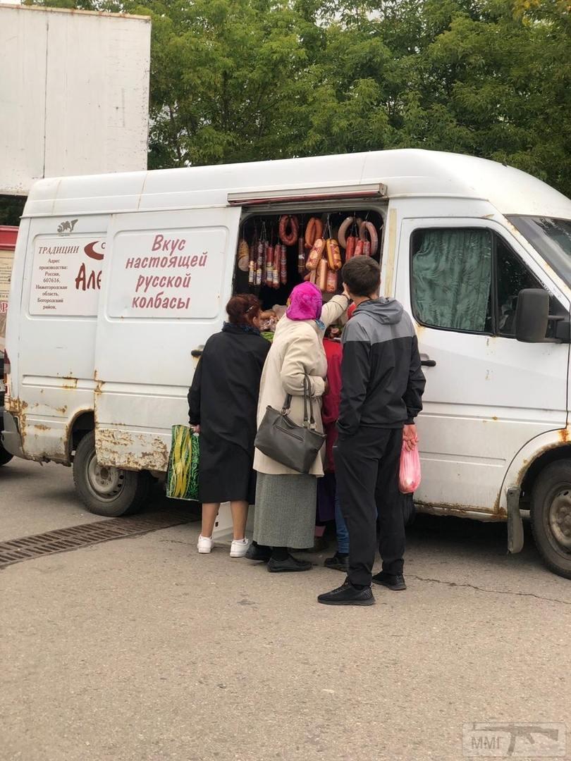 69419 - А в России чудеса!