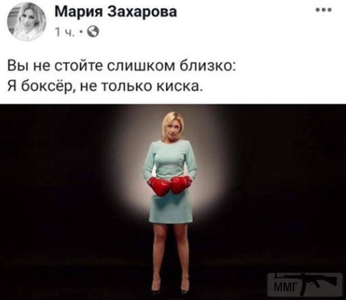 69525 - А в России чудеса!