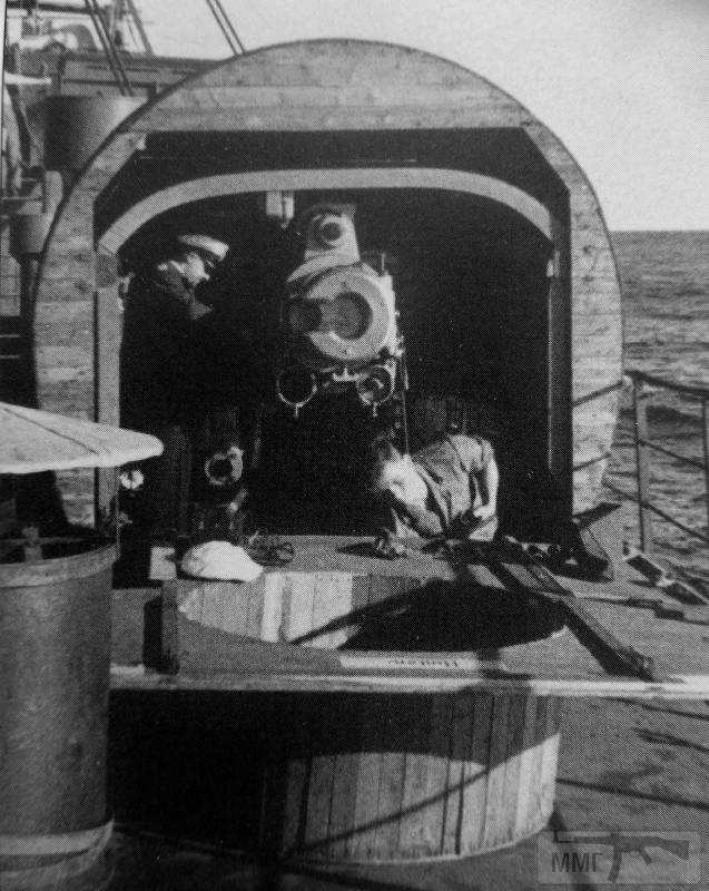 69557 - Германский флот 1914-1945
