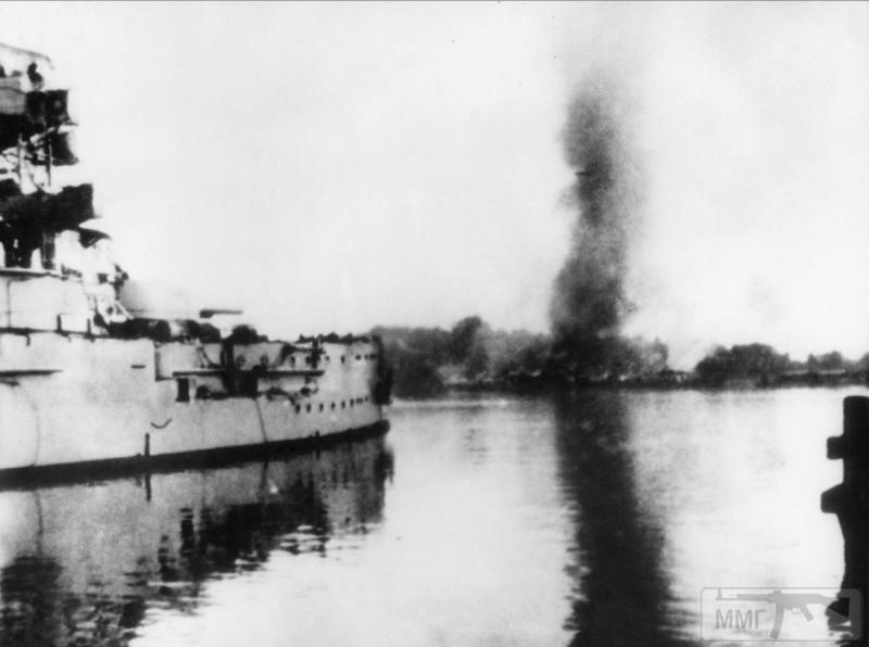 69558 - Германский флот 1914-1945