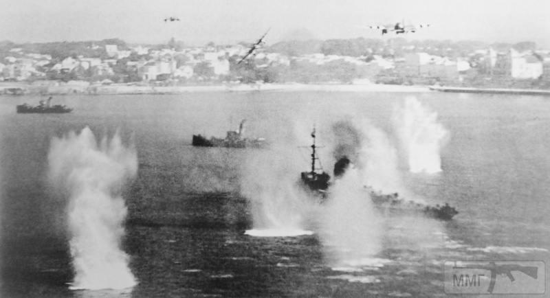 69559 - Германский флот 1914-1945