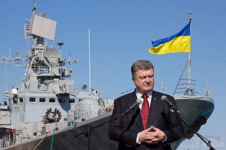 6965 - Военно-Морские Силы Вооруженных Сил Украины