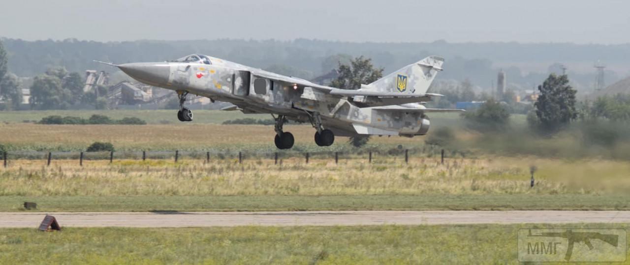 69697 - Воздушные Силы Вооруженных Сил Украины