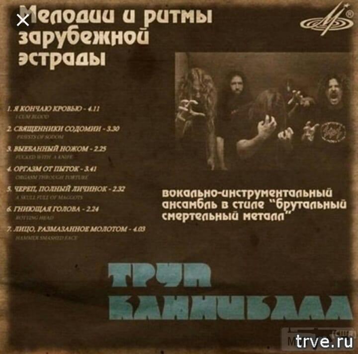 69702 - А в России чудеса!