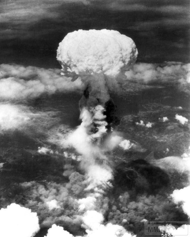 69751 - Хиросима и Нагасаки