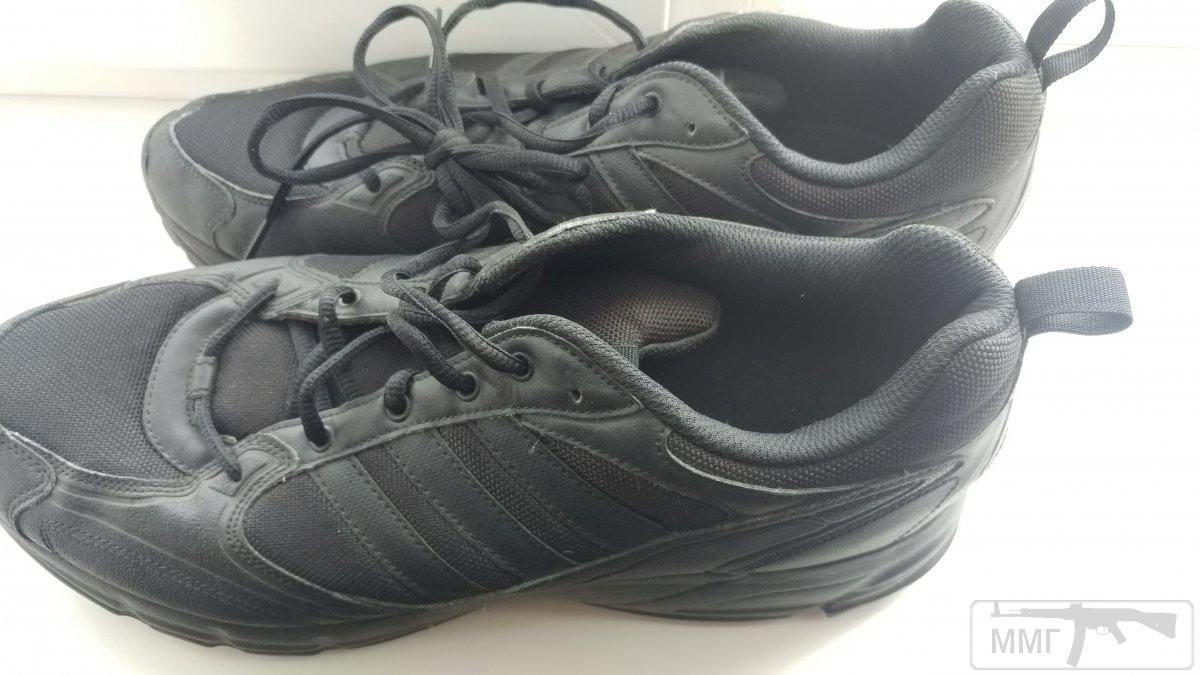 """69761 - Кроссовки армейские """"Adidas"""", Германия."""