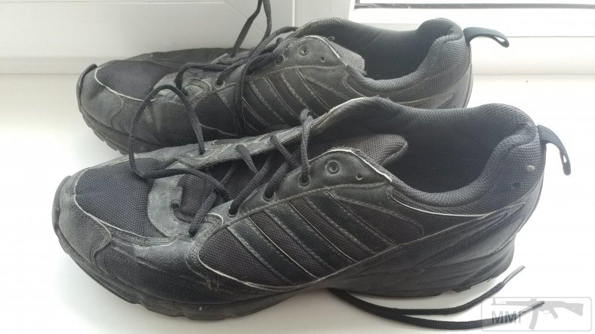 """69765 - Кроссовки армейские """"Adidas"""", Германия."""