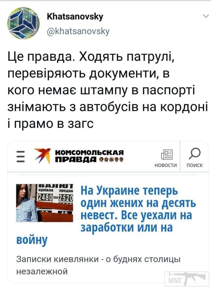 69821 - А в России чудеса!